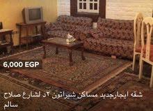 ايجار ج شيراتون 2 د صلاح سالم 5د المطار 01222879439