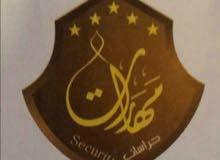 مطلوب افراد امن بدون تامين مكه جبل عمر