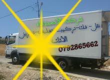 شركة نقل اثاث في عمان الأصدقاء للنقل
