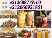 متوفر لدينا من المغرب معلمين شاورما و مشاوي شرقية و طباخين من كل التخصصات