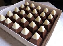 شيكولاته بلجيكية Belgium chocolate