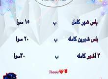 متجر al8na9_store