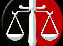 مطلوب محاميه استاذه أو متدربة أو خريجه قانون للمشاركة بفتح مكتب بدون تكاليف مبدي