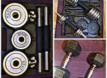 KG Metal iron Multi Dumbbell