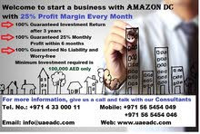 GOLDEN OPPORTUNITY TO START A BUSINESS WITH 100% PROFIT GUARANTEE