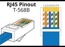 تنصيب و برمجه نانو+راوتر