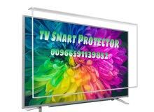 الحمايه الذكيه - لشاشات التلفزيون   TV Smart Protector