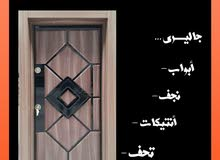 Damietta – Doors - Tiles - Floors with high-ends specs available for sale