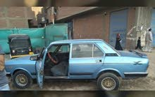 1974 Fiat Other for sale in Cairo