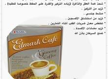 قهوة الجنسنج Ginseng Coffee