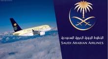 حجوزات طيران على الخطوط السعودية وطيران ناس والخطوط العالمية