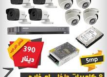 hik vision camera offer