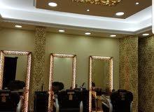 صالون نسائي للتجميل / beauty salon