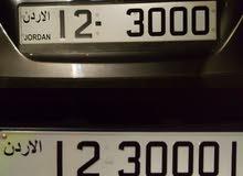 رقمين متشابهين للبيع وبسعر مناسب