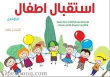 استقبال أطفال السالمية