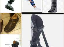 تفصيل احذية طبية - أطراف صناعية - جبائر للقدمين- لوازم مقعدين