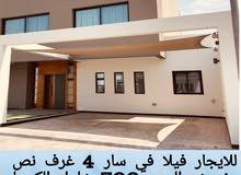 For rent luxury and modern villa in Saar 700 comprehensive electricity