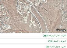 ارض للبيع ماركا 332 م دفعة وأقساط وللمبادلة بأرض بجنوب عمان خلف محكمة الشرطة شرق شارع الحزام