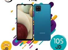Samsung A12 4G Ram بسعر خررافي لفترة محدودة