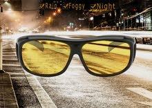 HD Vision - نضارة السواقة نضارة السواقة هتديك رؤية ليلية أوضح