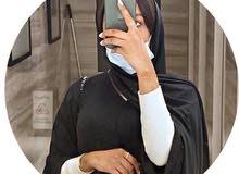 تونسية متواجدة في جدة  ابحث على وظيفة