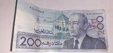 ورقة نقدية من فئة 200 للبيع