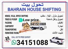 All over Bahrain  We are professionals in  and. https://wa.me/  Professi