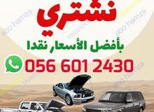 نشتري سيارتك السكراب من جميع إمارات الدولة
