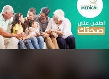 اشتراك ميديكال كارد عضوية سنوية للرعاية الطبية