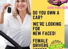 مطلوب نساء يجدن القيادة