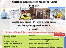 Certified Construction Manager ( CCM)