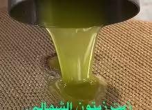 زيت زيتون الجوف من السعوديه