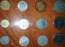 عملات منوعة معدنية