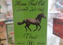 زيت ذيل الحصان التايلندي