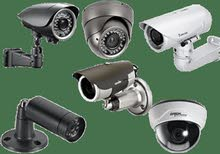 CCTV Systems Installation for Home & shops