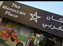 مطعم للببع في العدليه