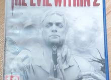 The evil withen 2