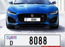 رقم مميز للبيع 8088 كود D ¥¥¥¥¥¥¥¥¥¥¥¥¥