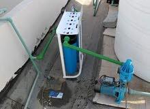 فلتر لتنقية مياه المنزل كامل