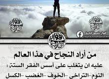 بغداد الحريه الثانيه