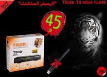 Tiger T8 Ultra تايجر