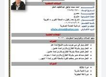 مقدم طعام وكابتن في شرم الشيخ فندق سي جروب بل غرقانه