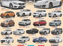للايجار سيارات حديثه بأرخص الأسعار
