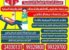 موسية الهلال الكويتيه للرعايه الطبيه
