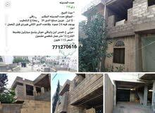 فله للبيع في حده المدينه السكنية صنعاء امام مدرسه شهداء السبعين شارع 17