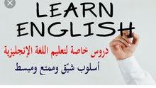 معلمة لغة انجليزية