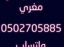 مطلوب سياره مرسيدس اقساط بسعر مغري 0502705885 تواصل واتساب فقط