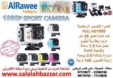 كاميرا التصوير الرياضية