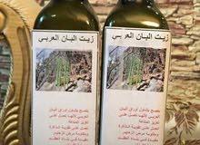 زيت ألبان العربي(المورنجا) الشجره المعجزه
