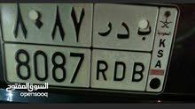 لوحه مميزه ب د ر 8087